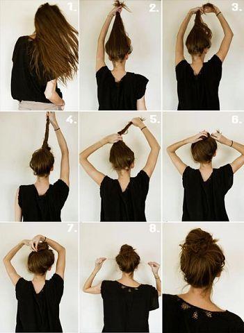 небрежный пучок из волос пошаговая инструкция фото