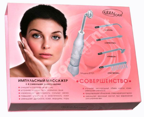 Отбеливающий крем для лица от пигментных пятен невская косметика