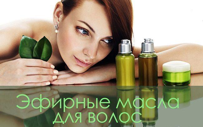 Кератиновое выпрямление-восстановление лечение волос