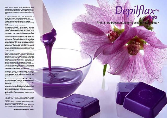 брусочки фиолетового цвета