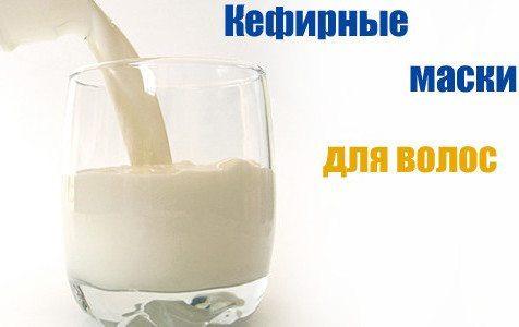 жидкость в стакане