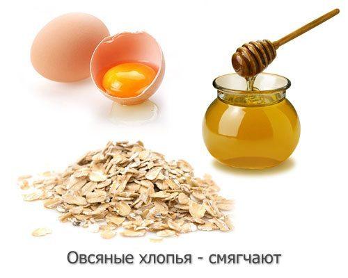 три ингредиента