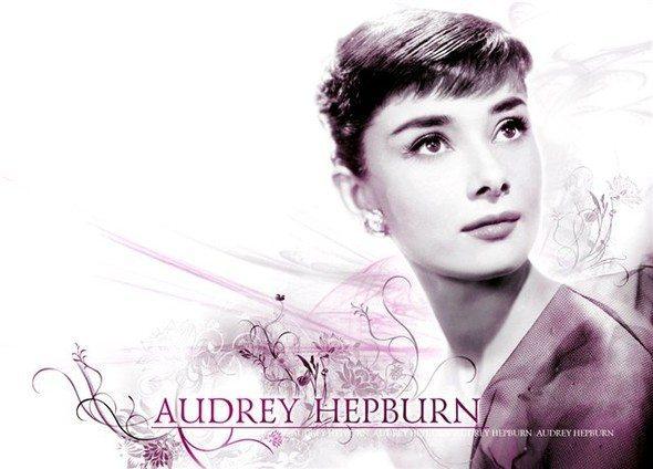 постер звезды Одри Хепберн