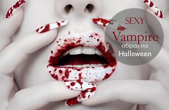 необычный кровавый makeup
