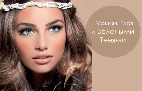 русоволосая модель
