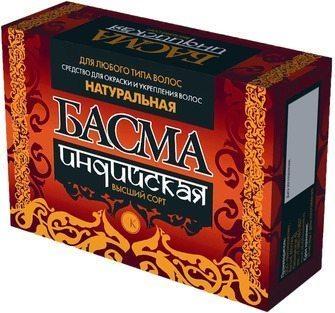 коробочка басмы