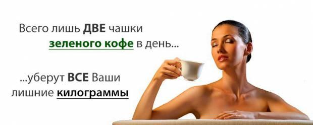 девушка с кружкой похудательного напитка