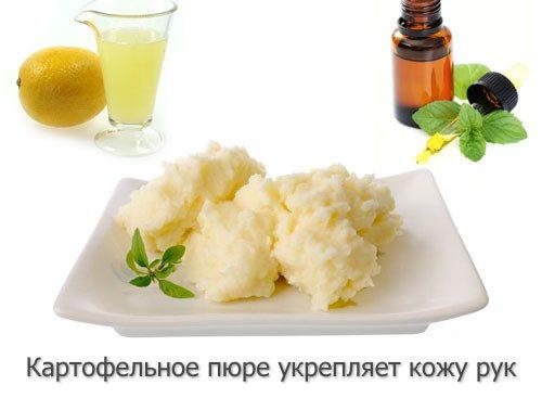 картофель на тарелке