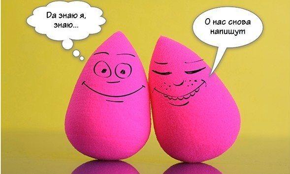 2 розовых апликатора
