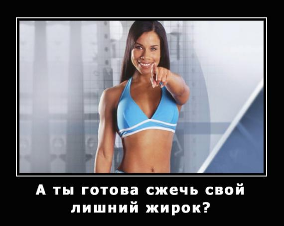 спортсменка