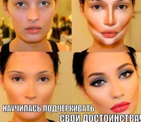 девушка до и после скульптурирования