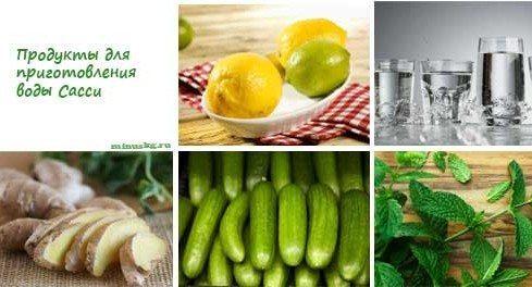 ингредиенты для приготовления Сасси напитка