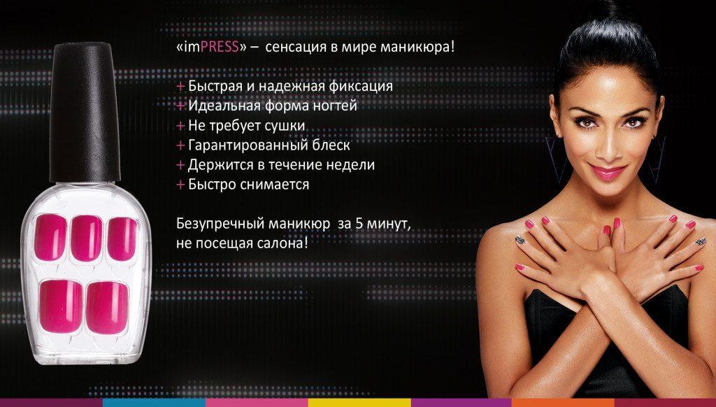 певица Николь Шерзингер