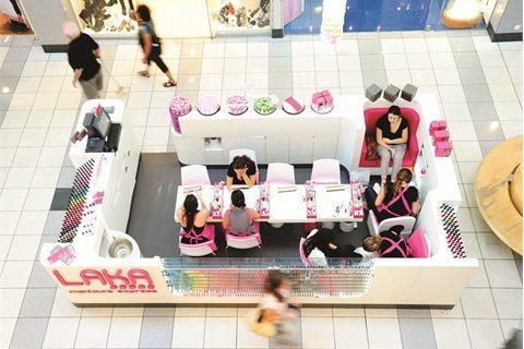маникюр в торговом центре