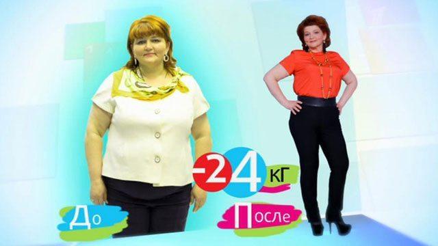 снижение веса на диете от Елены Малышей