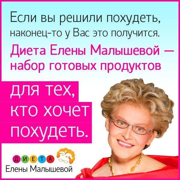 известая российская телеведущая