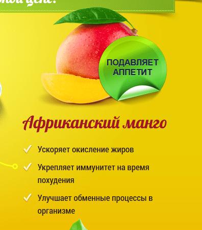 польза заморского плода