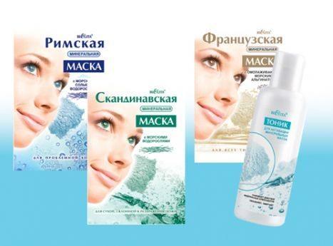 косметика из белоруссии