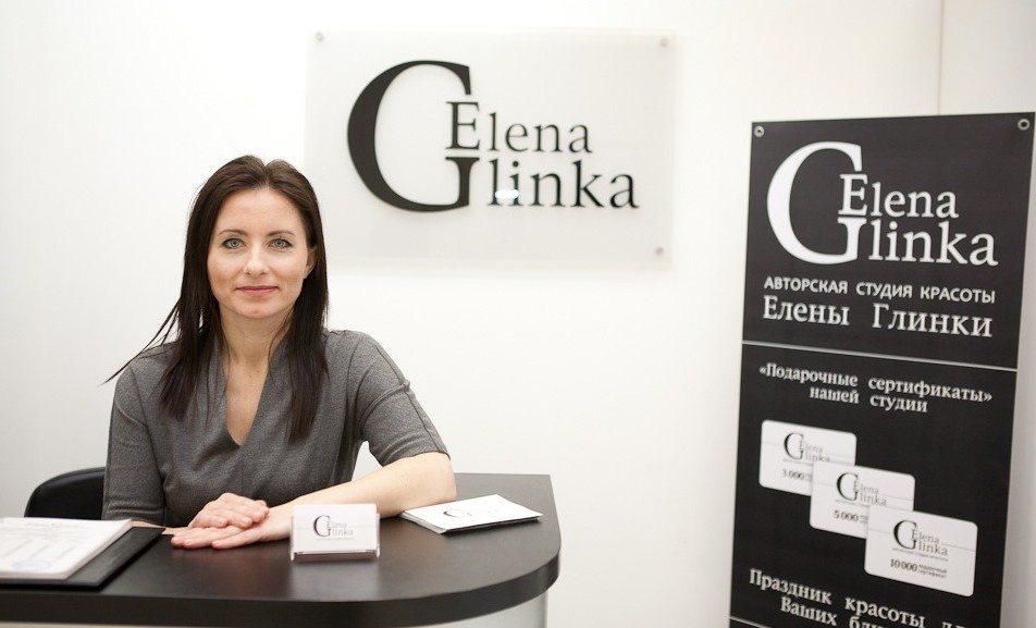 Елена Глинка