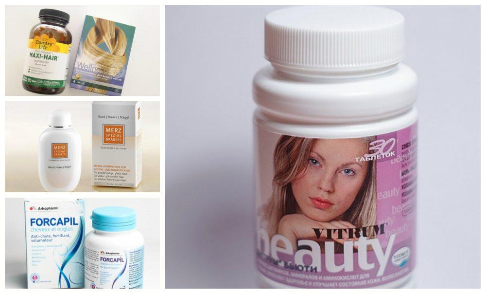 препараты для красоты женщин