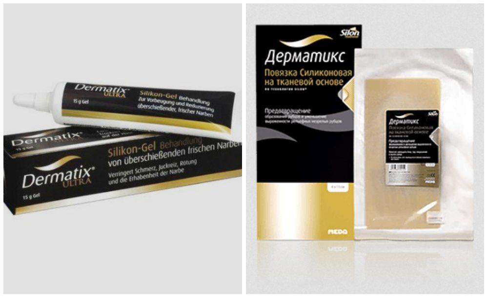 Dermatix в форме геля и повязок