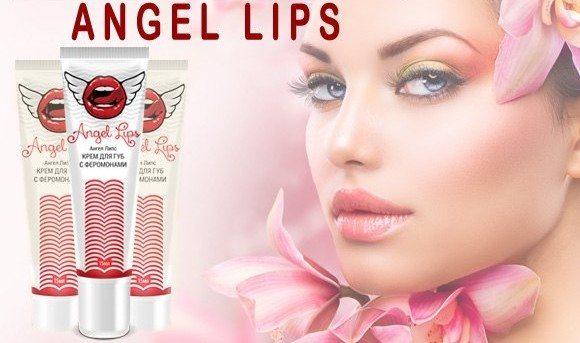 Ангел-липс для объемных уст