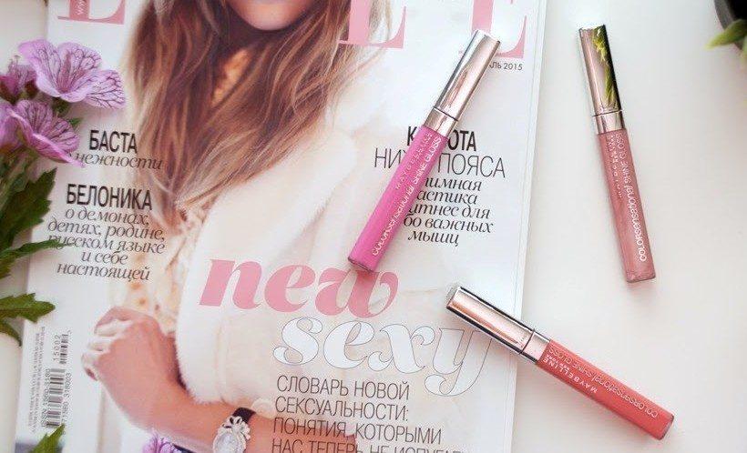 Color Sensational Gloss