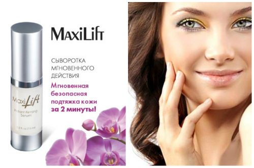 maxilift