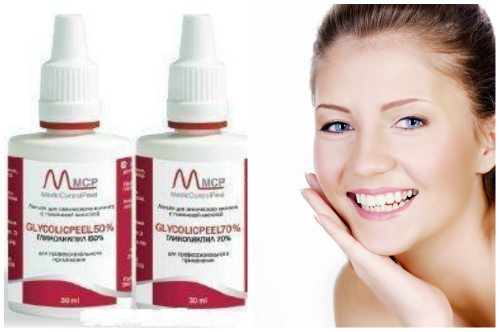 glycolicpeel 50%