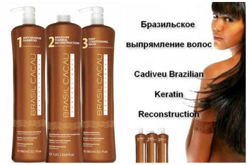бразильское выпрямление волос Кадивью