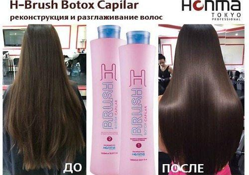 H-brash botox capilar до и после