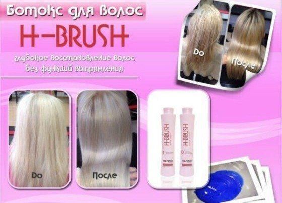 Hair botox H-Brush
