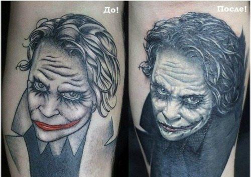 измененная тату