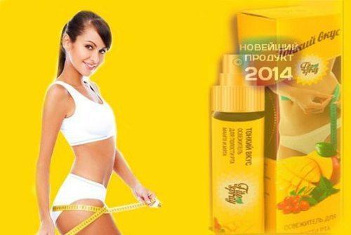 фитоспрей- новейший продукт 2014 года