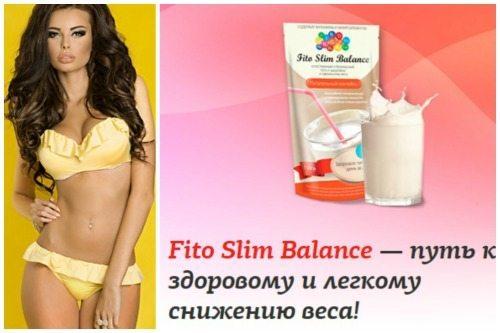 жиросжигающий напиток Fito Slim Balance