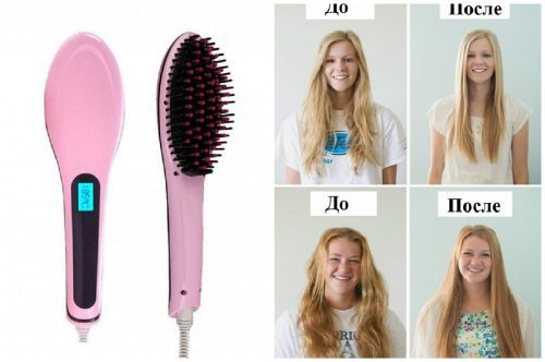 эффект fast hair