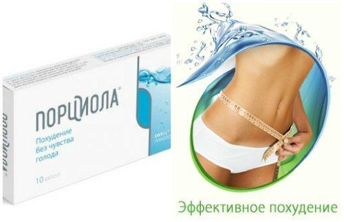 еффективное похудение