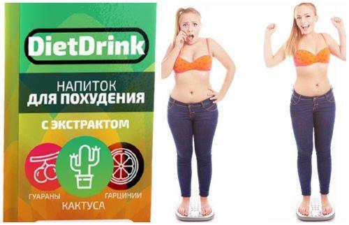 похудение с напитком diet drink