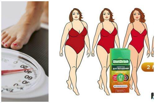 Снижение веса в СПб - центр снижения веса доктора