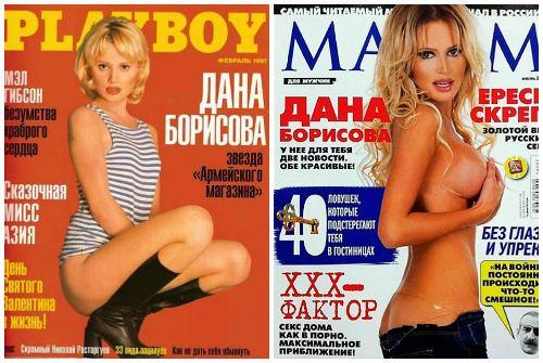 модель журналов для мужчин