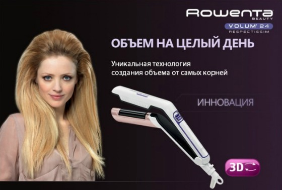 Volumizer Rowenta Volum'24