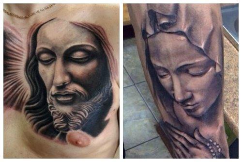 Иисус и Дева Мария