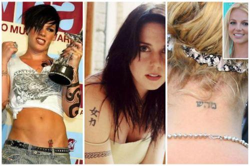 Pink, Melanie C. и Britney Spears