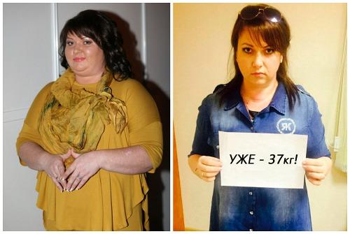 минус 37 кило