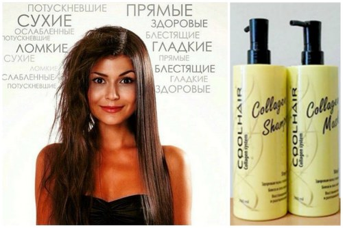 Coolhair collagen system