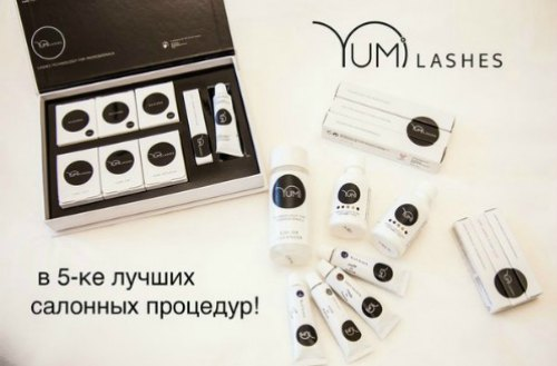 yumi lashes- в 5-ке салонных процедур