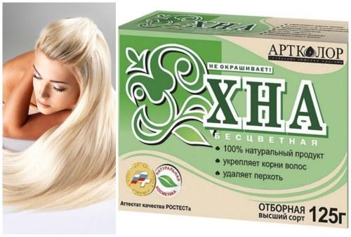 Хна для здоровья волос